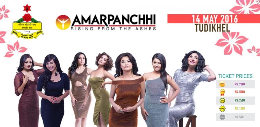 Amarpanchhi_large