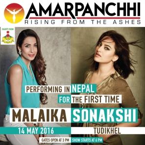 malaika-sonakshi-concert